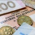 Органи ПФУ профінансували соцвиплати для майже 50% пенсіонерів Житомирщини
