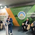З'їзд Аграрної партії обрав Михайла Поплавського лідером партії