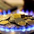 Тарифы на газ: цена для населения упала