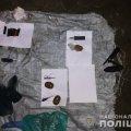 На околиці Бердичева поліція знайшла схованку з вибухівкою, гранатами та обрізом