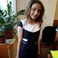 У Житомирі зникла 11-річна дівчинка. ФОТО