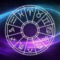 Гороскоп на 17 липня 2019 року. Передбачення для всіх знаків Зодіаку