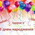 """Сьогодні святкують день народження житомиряни брати Козицькі, власники мережі """"Молочна лавка"""""""