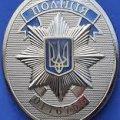 Поліція Житомирщини попереджає: мопеди і скутери - легка здобич для злодіїв