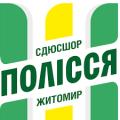 """ФК """"Полісся"""" обіграв хмельницьке """"Поділля"""" у товариському матчі"""