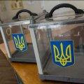 В Україні настав «день тиші»: що заборонено