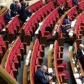 В команде Зеленского пообещали сформировать коалицию быстро
