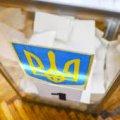 ЦВК почала оприлюднювати перші результати голосування на округах у Житомирській області