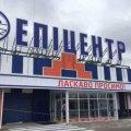 У Житомирі збираються будувати «Епіцентр»?