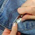 Як позбутися жувальної гумки на одязі?