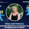 Вже завтра на Михайлівській відбудеться зарядка разом з інструктором зі скандинавської ходьби
