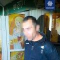 В Житомирі поліція затримала грабіжника