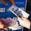 На Житомирщині розшукують валютного шахрая