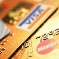 У серпні в Україні запровадять новий стандарт банківських рахунків: ключові зміни