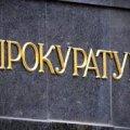 Прокуратура Житомирщини: задоволено майже півтори сотні документів реагування, внесених прокурорами на усунення порушень прав ув'язнених