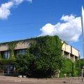 Директорку музею космонавтики обрано в члени-кореспонденти Міжнародної академії астронавтики