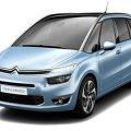 Завідувач нотаріальної контори в Житомирській області купив автомобіль, який коштує більше його зарплати за рік