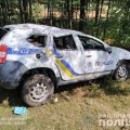 Полиция подаст в суд на дорожную службу из-за ям на дороге, в результате которых был разбит патрульный автомобиль