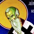 Приметы на 31 июля: что нельзя делать в Емельянов день
