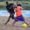 Сьогодні вболівальників запрошують на пляжний футбол (5 тур)