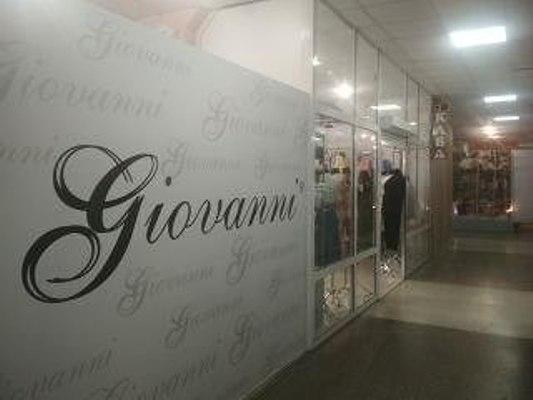 """В Бердичеві магазин одягу """"Giovanni"""" продає товари, які рвуться через декілька днів. ФОТО"""