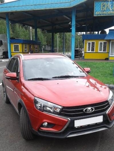 Овруцький прикордонний відділ виявив автівку з невідповідними реєстраційними документами. ФОТО