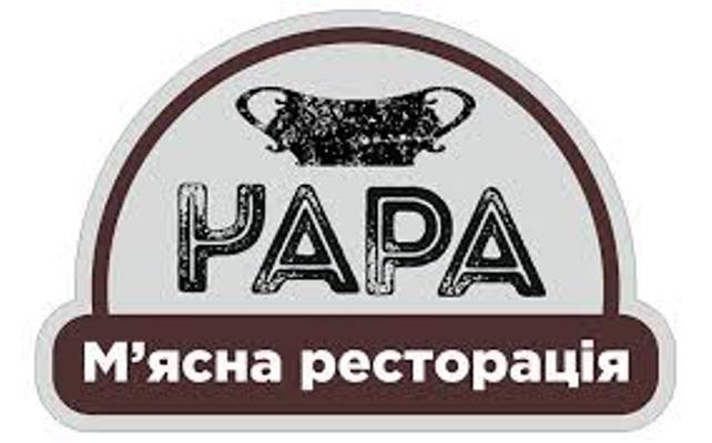 """В бердичівській м'ясній ресторації """"Чара"""" обважують відвідувачів?"""