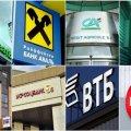 В Украине Банки переходят на новый формат счетов. Что это значит?