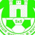 В Житомирі стартує Кубок міського голови з футзалу