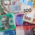 В Україні відмовляться від паперових грошей: чого чекати