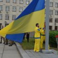 Житомирян та гостей міста запрошують долучитись до заходів з нагоди відзначення Дня Державного Прапора