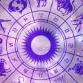 Гороскоп на 10 серпня 2019 року. Передбачення для всіх знаків Зодіаку
