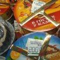 """Великий вибір смачних тортів чекає справжніх ласунів в магазині """"Томос"""""""
