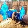 Завтра у Житомирі розпочнеться реконструкція одного із магістральних трубопроводів: у деяких частинах міста буде відсутня вода