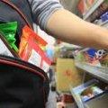 У Житомирі жінка намагалася пограбувати супермаркет
