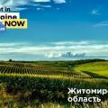 Житомирська область - в трійці лідерів по темпах економічного зростання за підсумками 2018 року