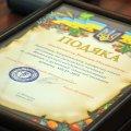 У Житомирі привітали кращих пасічників області