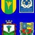 Членами Асоціації міст України стали ще 3 громади Житомирщини