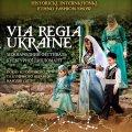 """В Радомишлі відбудеться III Міжнародний фестиваль культурної дипломатії """"VIA REGIA Україна"""""""