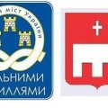 Коростишівська ОТГ затвердила Стратегію розвитку до 2027 року