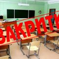 На Житомирщині закриють дві школи у районах
