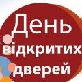 У Житомирі музей космонавтики проведе День відкритих дверей