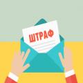 На Житомирщині колишній дільничний офіцер сектору превенції сплатить штраф за необізнаність із антикорупційним законодавством