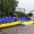 У Новограді-Волинському відзначили День Державного Прапора України