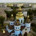 Новоград-Волинський з висоти пташиного польоту. ВІДЕО