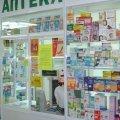 В Украине запретили популярные антисептики