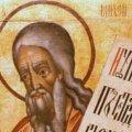 Приметы на 27 августа: что нельзя делать в Михеев день