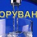 У Малині з 27 по 30 серпня проводитиметься хлорування водогону