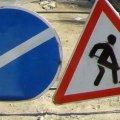 В Житомирі відбудеться часткова зміна руху окремих тролейбусних маршрутів