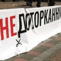 Украинцам закроют рот отменой депутатской неприкосновенности